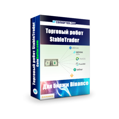 StableTrader_Binance