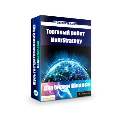 multiStrategybot_binance_futures